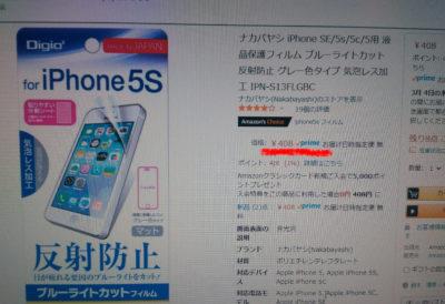 "<span class=""title"">窓際ワーカー ジャンクPC日記(apple iPhone 5c③)</span>"