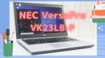 "<span class=""title"">窓際ワーカー ジャンク日記(NEC VersaPro VK23LB-P①)</span>"